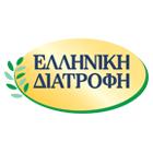 elliniki_diatrofi