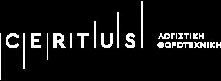 Certus //  ΛΟΓΙΣΤΙΚΗ – ΦΟΡΟΤΕΧΝΙΚΗ
